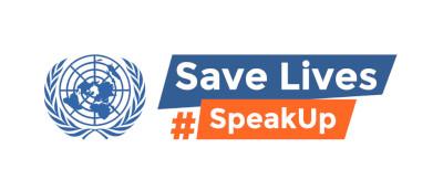 Spasimo živote djece u prometu!